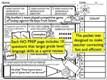 3RD GRADE Homework Morning Work for LANGUAGE & GRAMMAR - JANUARY NO PREP