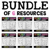 No Prep Kindergarten CVC Word Work Bundle - Distance Learning