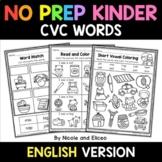 No Prep Kindergarten CVC Word Work - Distance Learning