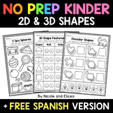 No Prep Kindergarten 2D and 3D Shapes - Distance Learning
