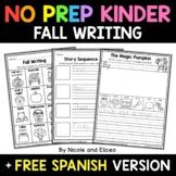 No Prep Kindergarten Fall Writing - Distance Learning