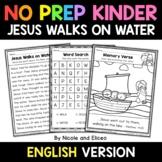 No Prep Kindergarten Jesus Walks on Water Bible Lesson - D