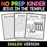 No Prep Kindergarten Jesus in the Temple Bible Lesson - Di
