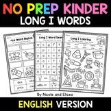 No Prep Kindergarten Long I Word Work - Distance Learning