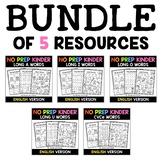 No Prep Kindergarten CVCe Word Work Bundle - Distance Learning
