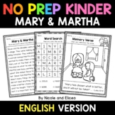 No Prep Kindergarten Mary and Martha Bible Lesson - Distan
