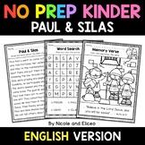 No Prep Kindergarten Paul and Silas Bible Lesson - Distanc