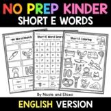 No Prep Kindergarten Short E Word Work - Distance Learning