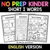 No Prep Kindergarten Short I Word Work - Distance Learning