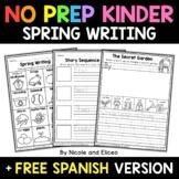 No Prep Kindergarten Spring Writing - Distance Learning