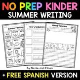 No Prep Kindergarten Summer Writing - Distance Learning