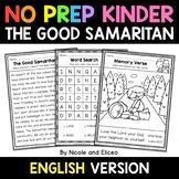No Prep Kindergarten The Good Samaritan Bible Lesson - Dis