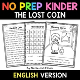 No Prep Kindergarten The Lost Coin Bible Lesson - Distance