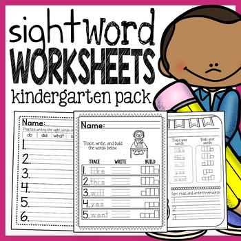 Kindergarten Sight Words Worksheets [NO PREP]