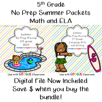 No Prep Language Arts and Math Summer Packet- 5th Grade--BUNDLE