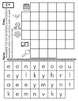 No Prep Long E Vowel Team EY Hands on Cut and Paste and Other Activities
