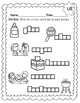 No Prep Long U Vowel Team UE Activities and Printables