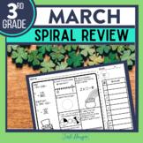 Third Grade Math Homework or 3rd Grade Morning Work for MARCH