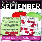 3rd Grade MATH Centers for September No Prep