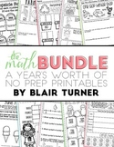 No Prep MATH Printables - Year-Long Bundle