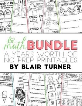 No Prep MATH Printables - Year-Long Bundle