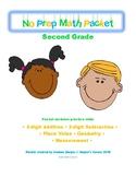 No Prep Math Packet