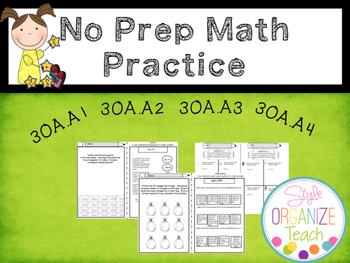 No Prep Math Practice 3OA.A1, 3OAA.2, 3OA.A3, 3OA.A4