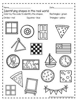 No Prep Math Printables: 2D Shapes