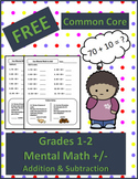 FREE No Prep Mental Math Worksheet | Addition and Subtraction