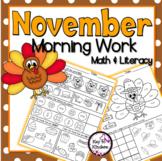 No Prep Morning Work for Kindergarten and 1st Grade - November