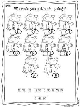 No Prep Multiplication Pack
