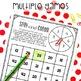 No Prep Multiplication Printables - Teach the Concept of Multiplication