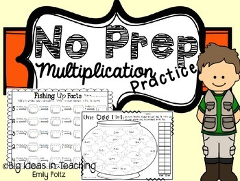 FREEBIE ~ No Prep Multiplication Printables