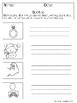 No Prep! NG NK Word Families Printables & Literacy Centers