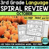 3RD GRADE Homework Morning Work for LANGUAGE & GRAMMAR - OCTOBER NO PREP