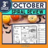 Third Grade Math Homework or 3rd Grade Morning Work for OCTOBER