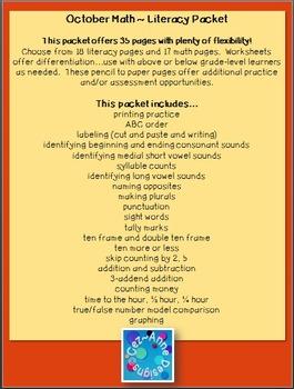 No Prep!!!  October Math and Literacy Packet