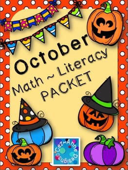 No Prep!!!  October Math and Literacy Packet