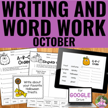 NO PREP October Writing and Word Work Package