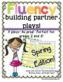 No Prep Partner Fluency Plays- Spring Edition 2nd and 3rd Grade
