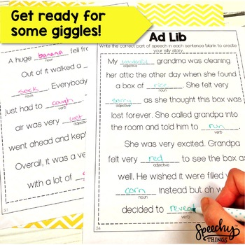 No Prep Parts of Speech and AdLibs : Grammar / Language Activity
