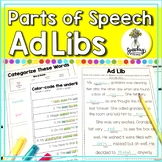 No Prep Parts of Speech Grammar Worksheets for Nouns Verbs
