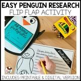 No Prep Penguin Research Flip Flap