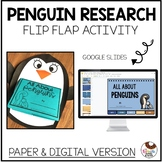 No Prep Penguin Research Flip Flap and Craft