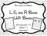 No Prep Phonics L, R, and S Blends Unit Lesson Plans Worksheets Assessment