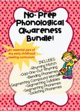 No-Prep Phonological Awareness Bundle!
