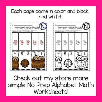 Preschool or Kindergarten Subitizing Alphabet Puzzle ...
