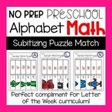 Preschool or Kindergarten Subitizing Alphabet Puzzle Worksheets