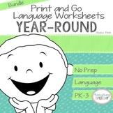 No Prep Print and Go Language Year-Round BUNDLE