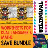 No Prep Printables (Dual) - Fall Edition - Maths and Language - K/1st